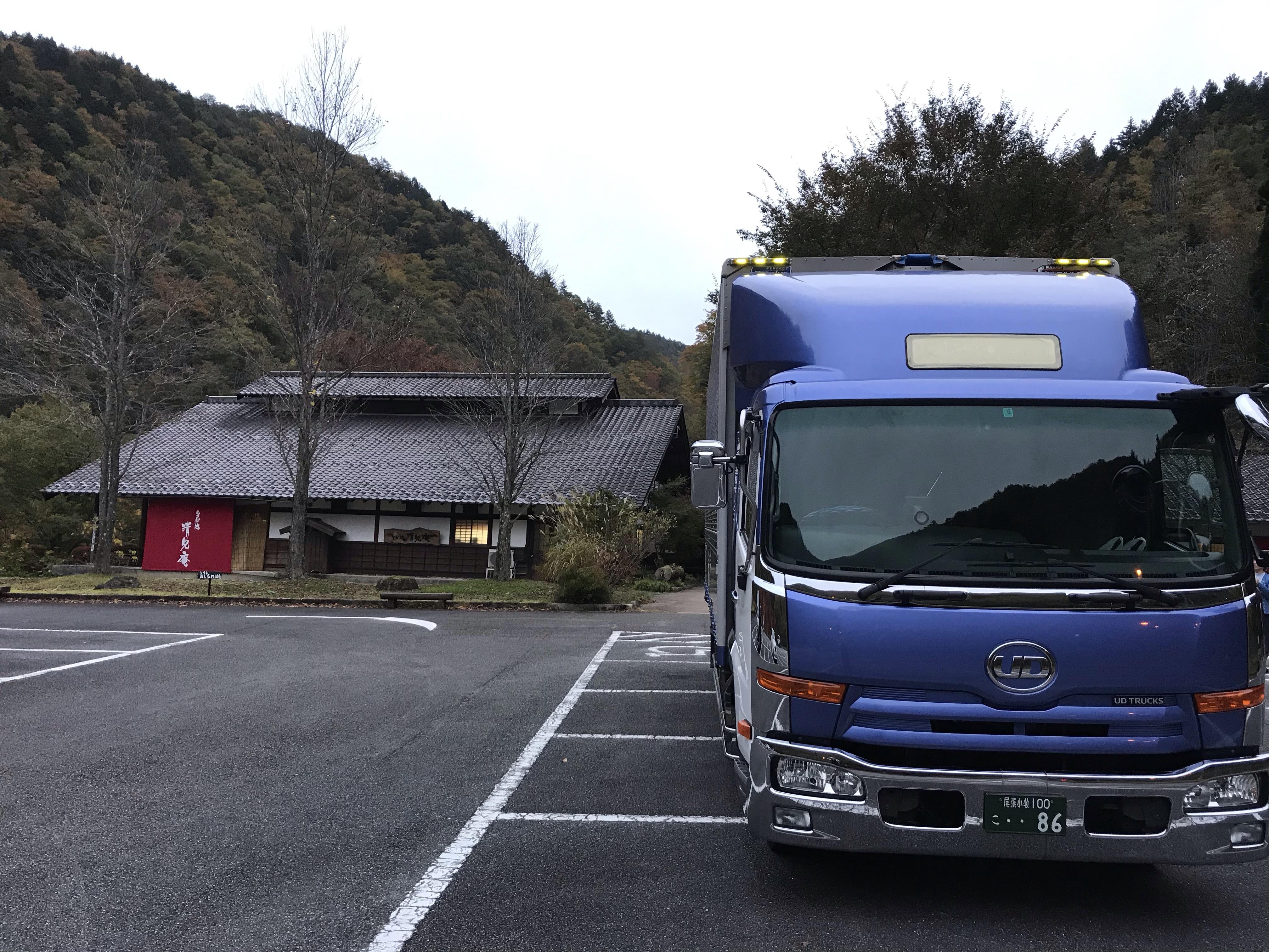 #近松サービス 旅行カバン配送あるある2